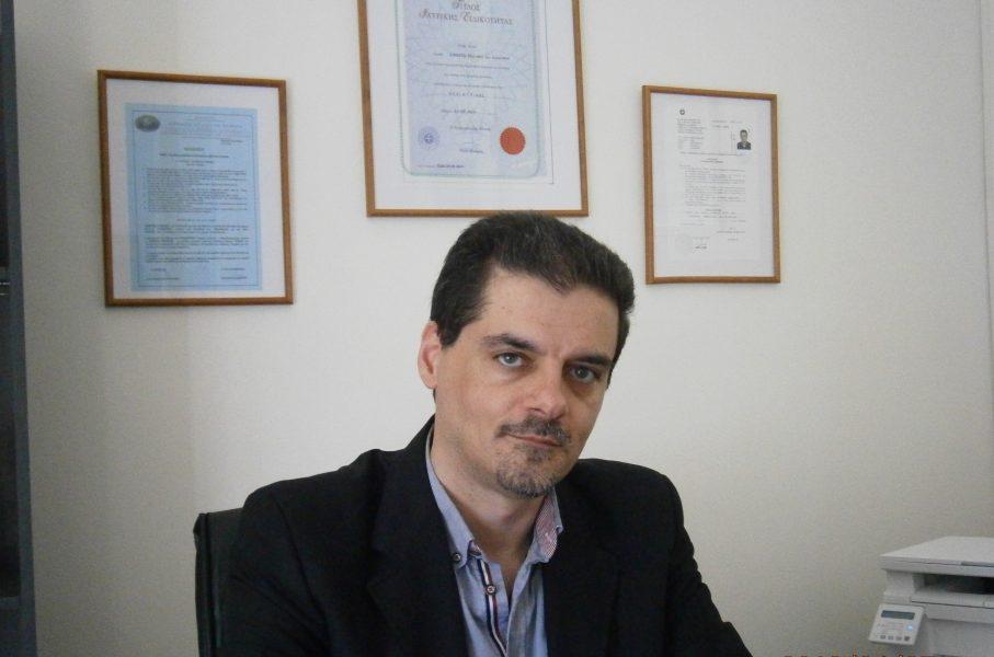 Ψυχίατρος Βασίλειος Ν. Σιαπέρας
