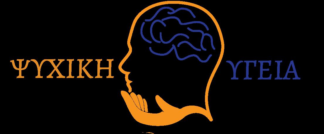Ψυχική Υγεία Κορυδαλλός